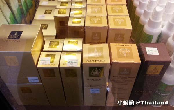 Royal Project Shop泰國皇家農場保養品.jpg