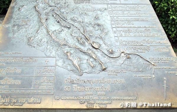 泰國北碧府River Kwai桂河大橋1942-1992.jpg