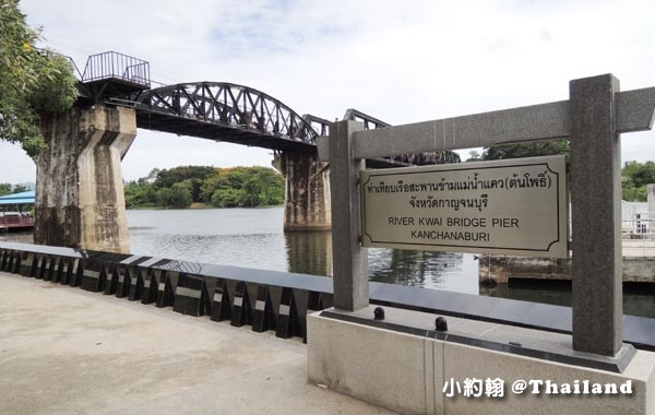 River Kwai Death Railway桂河大橋死亡鐵路1.jpg