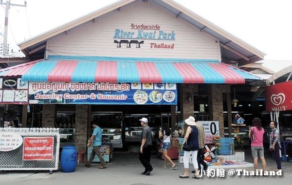 泰國北碧府桂河大橋River Kwai Park