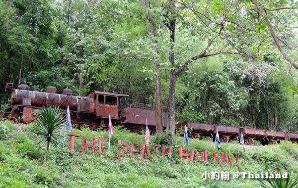 Death Railway World War II Museum Kanchanaburi2.jpg