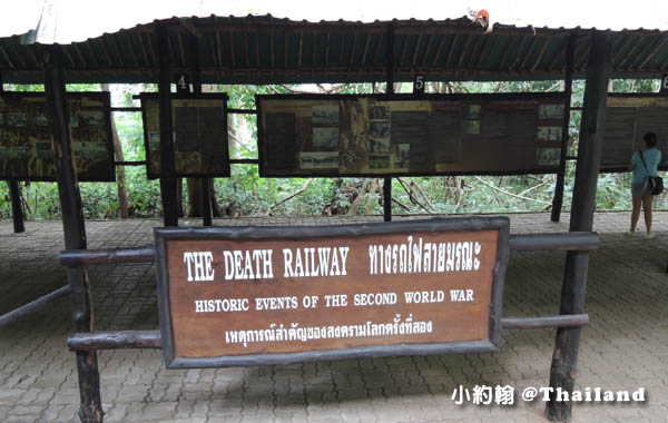 Death Railway World War II Museum Kanchanaburi3.jpg