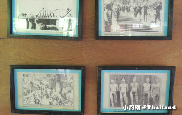 Death Railway World War II Museum Kanchanaburi5.jpg