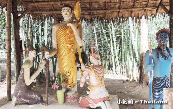 Mon Tribal Village Kanchanaburi14.jpg