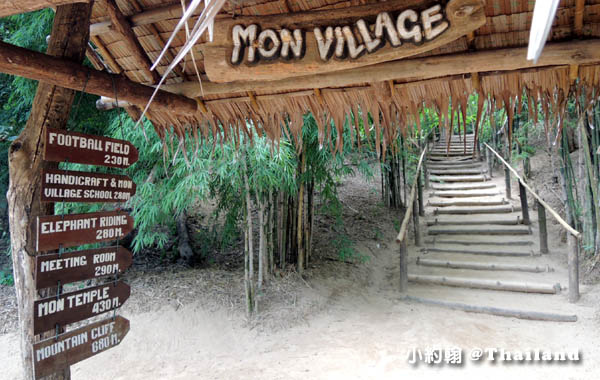 Mon Tribal Village Kanchanaburi20.jpg