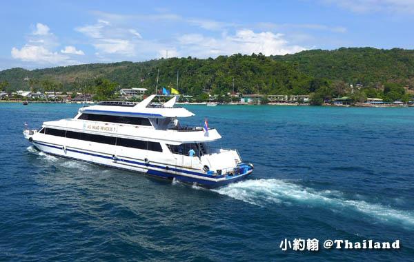 芭達雅往返華欣渡輪航線