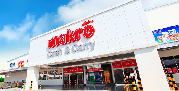 Makro Thailand  Shopping Mall.jpg