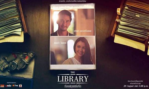 泰國微電影Neilson Hays Library.jpg