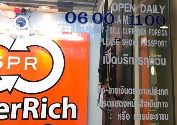 橘色Super Rich曼谷機場營業時間