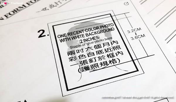 免費申請泰國觀光簽證注意事項.jpg