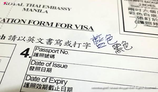 免費申請泰國觀光簽證注意事項2.jpg