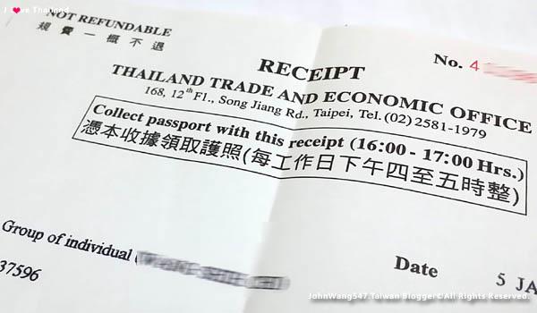 免費申請泰國觀光簽證注意事項5.jpg