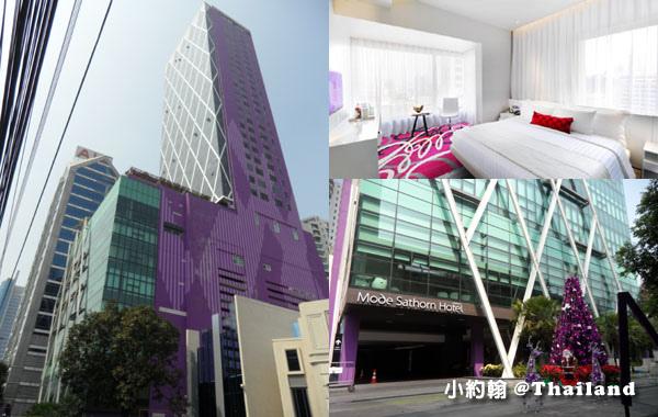 Mode Sathorn Hotel Bangkok1.jpg