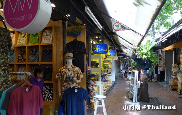 恰圖恰週末市集Chatuchak weekend market商店3.jpg