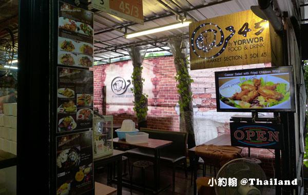 恰圖恰週末市集Chatuchak weekend market美食