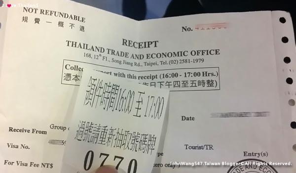 泰國觀光簽證領件時間