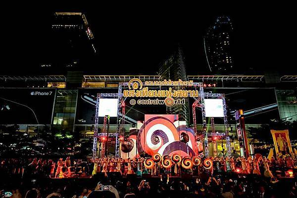 Central World 2016-2017new year eve10.jpg