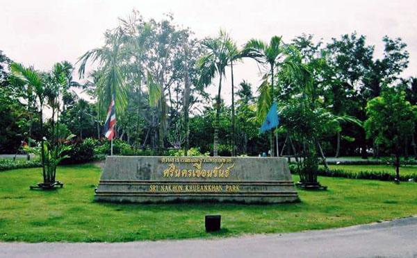 Sri Nakhon Khueankhan Park