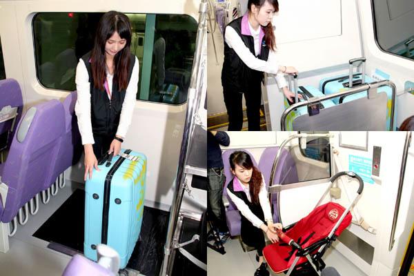 桃園機場捷運行李箱娃娃車放置
