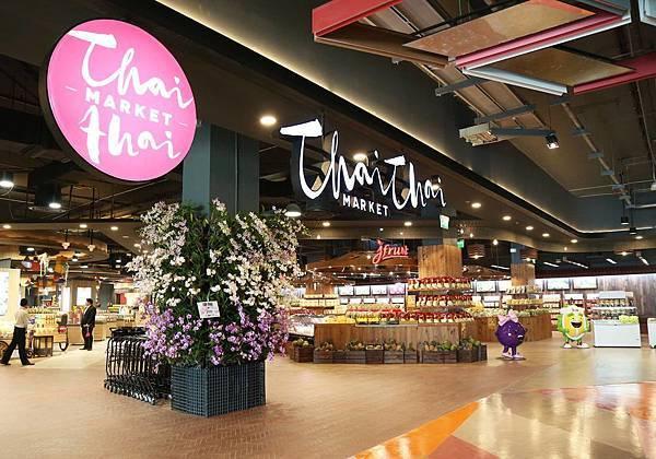 Show DC Thai Thai Market.jpg