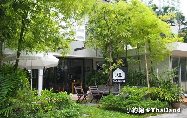 曼谷青年旅館House 23 Guesthouse.jpg