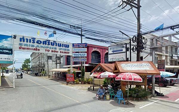 Sri Ban Phe Pier