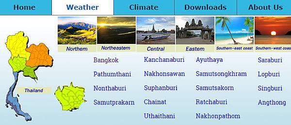 泰國氣象局Thai Meteorological Department2.jpg