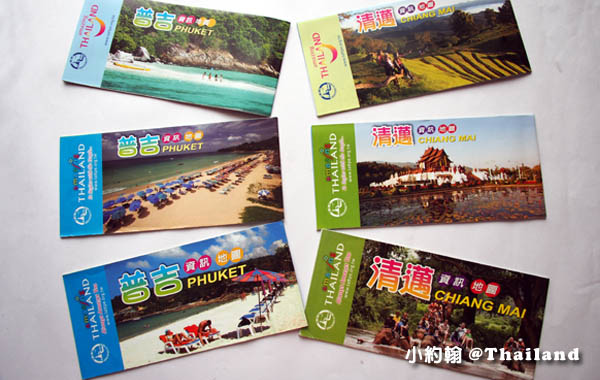 泰國觀光局台北辦事處免費拿地圖.jpg