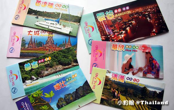 泰國觀光局台北辦事處免費拿地圖1.jpg