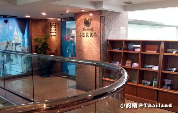 泰國觀光局台北辦事處.jpg