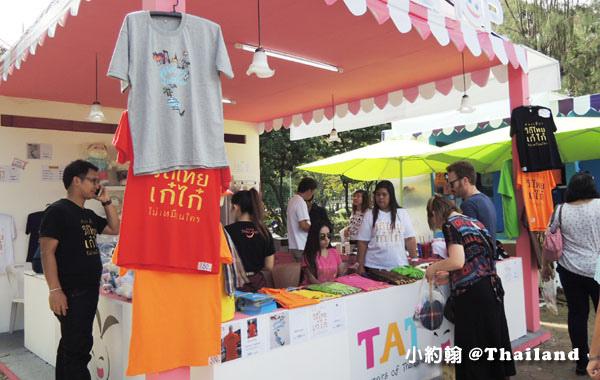TAT Thailand Tourism Festival TTF Lumphini Park