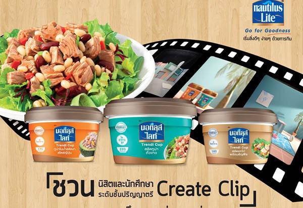 Nautilus Thailand.jpg