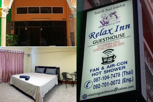 Relax Inn Guesthouse Rayong.jpg