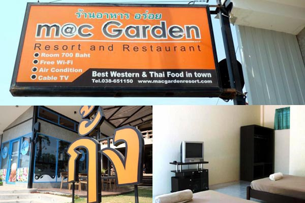 Mac Garden Resort & Restaurant Rayong1.jpg