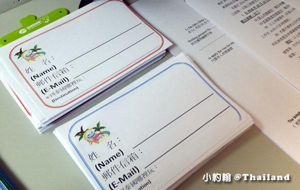 泰國觀光局台北辦事處詢問