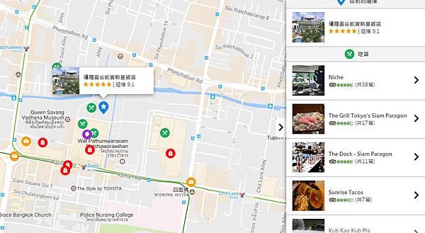 agoda地圖找飯店Siam Kempinski Hotel.jpg