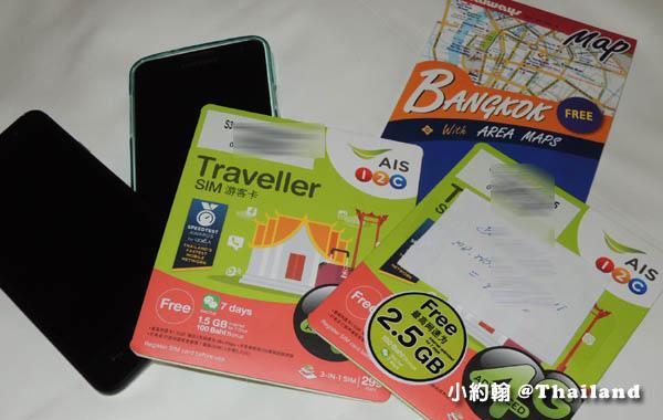 KLOOK泰國曼谷4G電話卡機場領取1