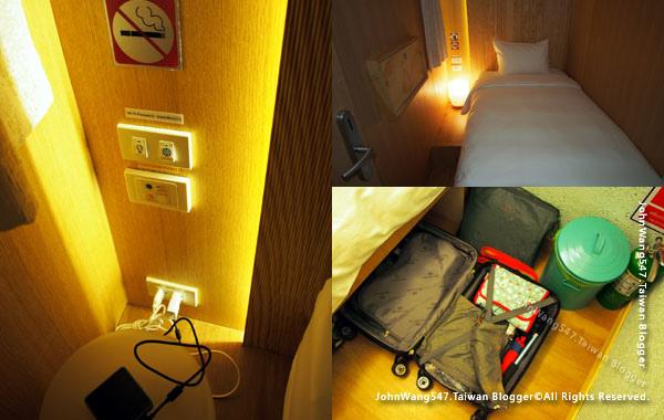 Boxtel Sleeping Box hotel@Suvarnabhumi Airport room2.jpg