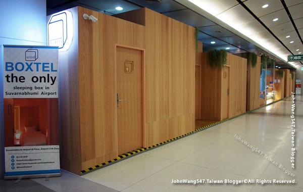 Boxtel Sleeping Box hotel@Suvarnabhumi Airport1.jpg