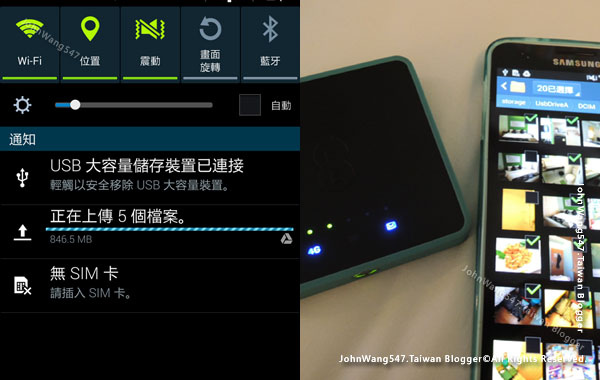Wifihero出國4G上網Wifi分享器10.jpg