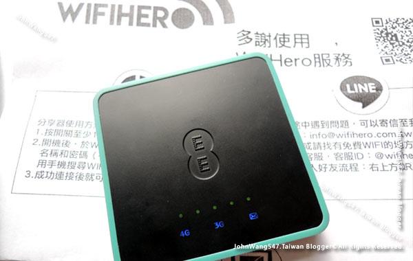 Wifihero出國4G上網Wifi分享器2.jpg