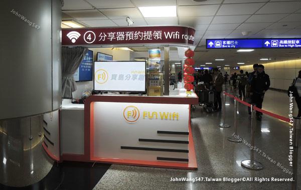 Wifihero出國4G上網Wifi分享器提領桃園機場.jpg