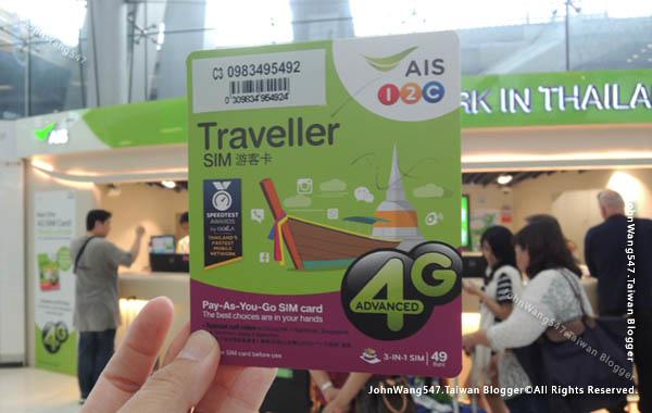 Thailand Sim Card AIS