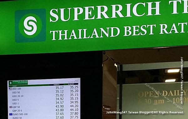 super rich Suvarnabhumi Airport2.jpg