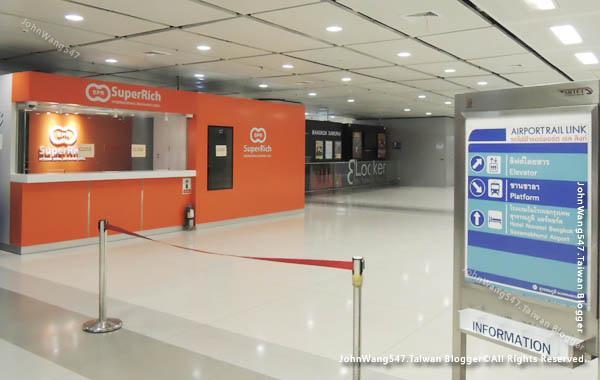 Super rich Exchange Suvarnabhumi Airport Link