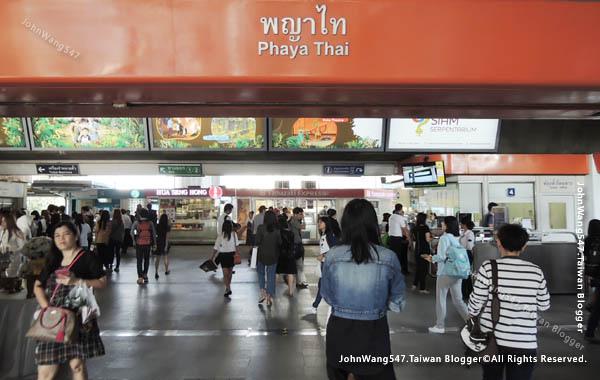 Bangkok Airport Rail Link-Phaya Thai