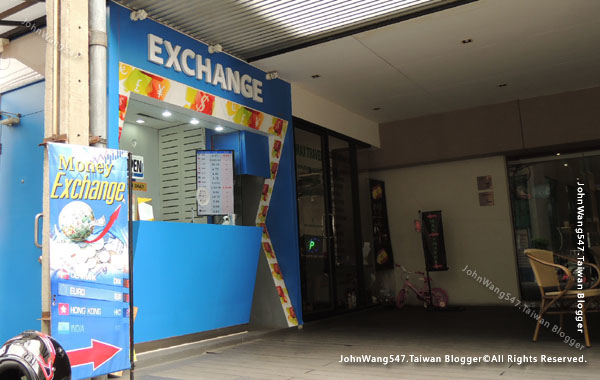 Bangkok Sukhumvit 20 money exchange.jpg