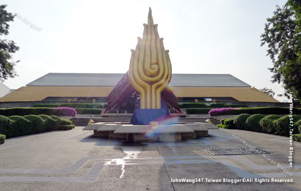 Queen Sirikit National Convention Center.jpg