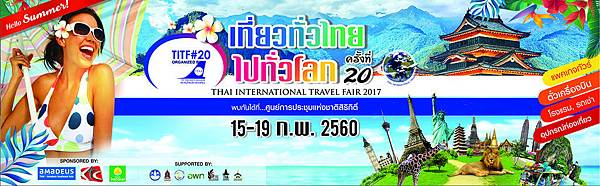 THAI INTERNATIONAL TRAVEL FAIR 2017
