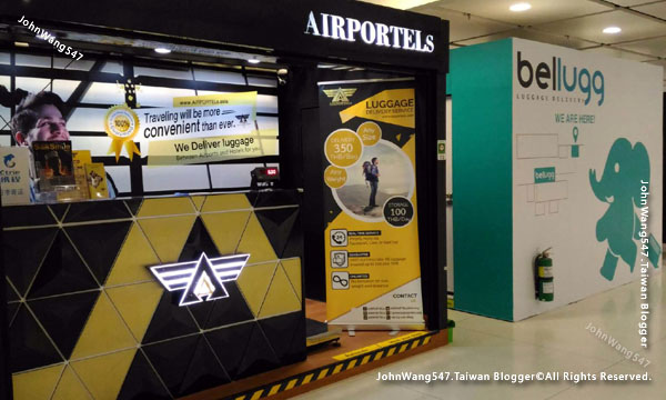 AIRPORTELs vs Bellugg Suvarnabhumi Airport
